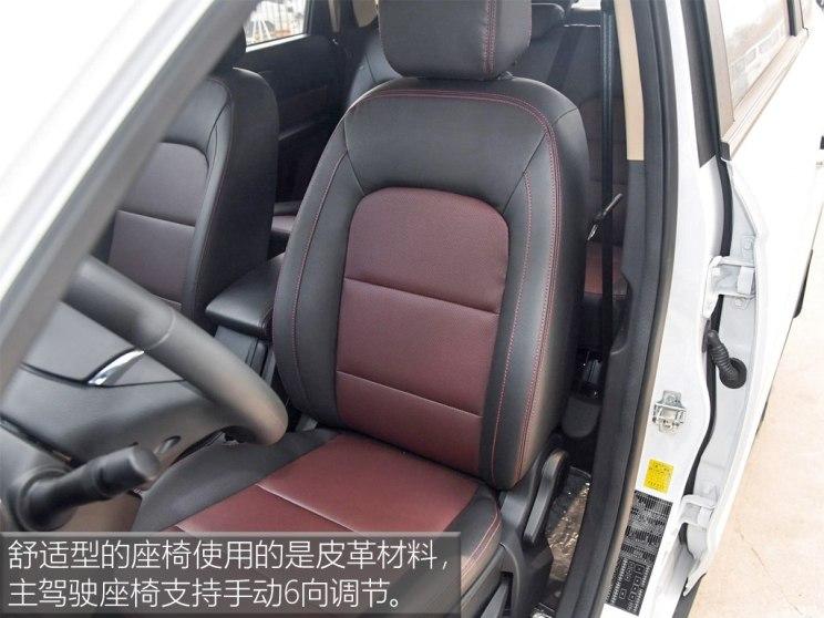 力帆汽车 迈威 2016款 1.5L 手动舒适型