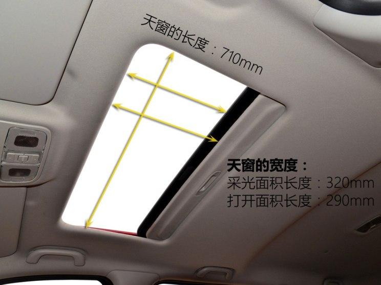 长安汽车 长安CX70 2016款 1.6L 手动豪华型
