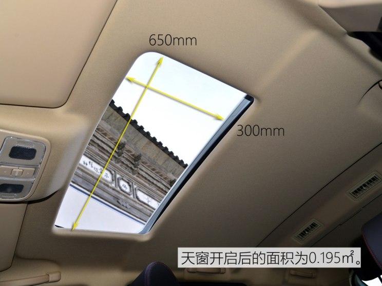 力帆汽车 迈威 2016款 1.5L 手动精英型