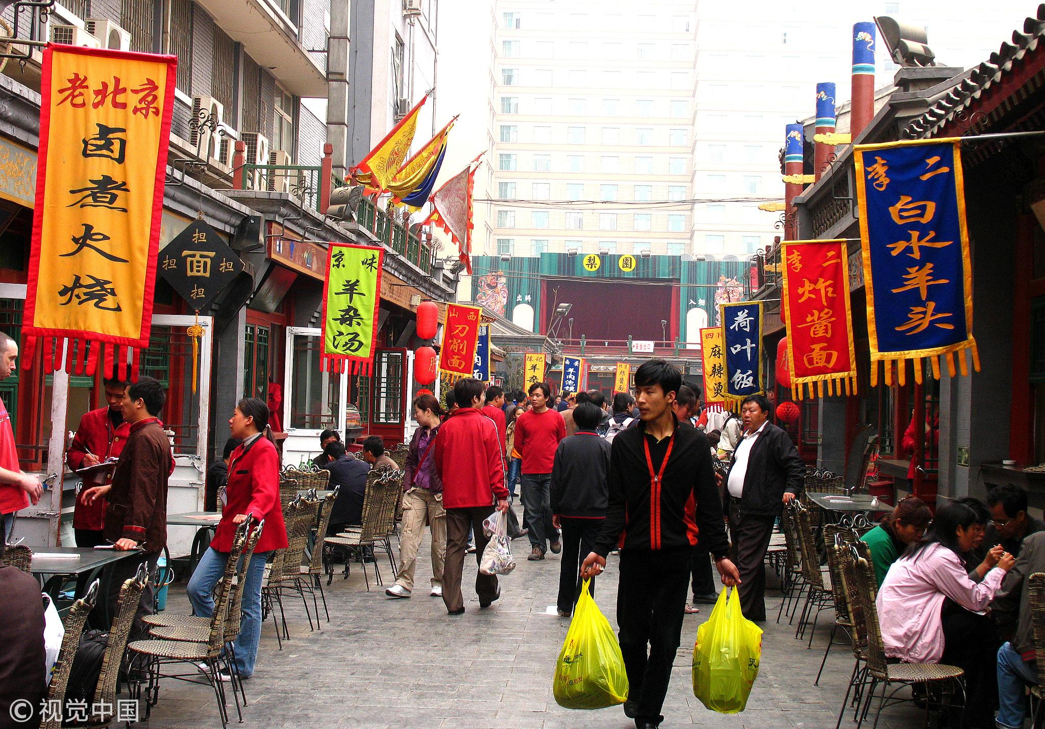 北京王府井小吃街挂满了各种北京小吃的招牌