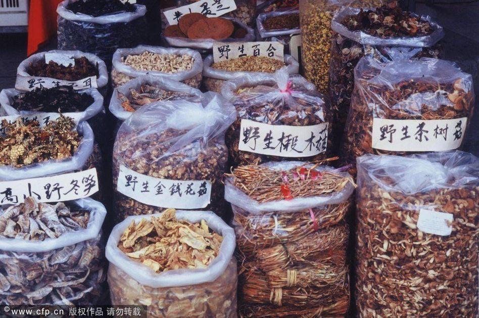 徽州名菜,各种山珍