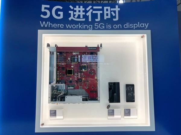 Qualcomm展台展示5G NR原型系统、5G测试平台、5G参考设计