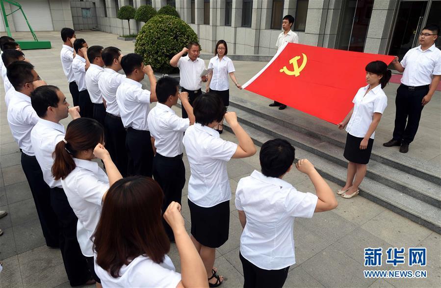 (新华全媒头条·图文互动)(1)在习近平党建思想指引下实干担当——党的十八大以来组织工作述评