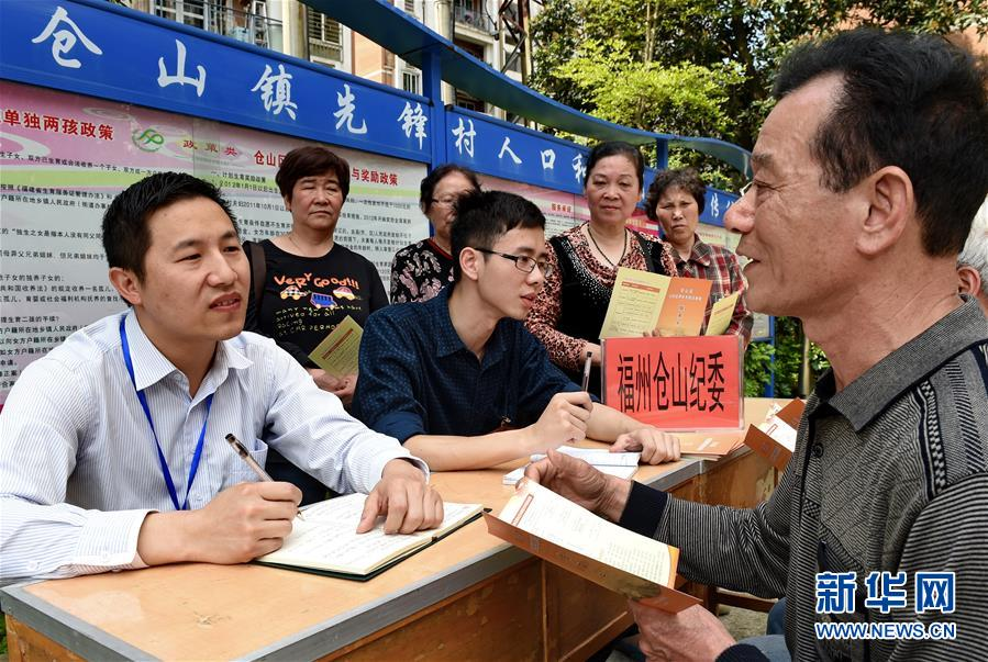 (新华全媒头条·图文互动)(3)在习近平党建思想指引下实干担当——党的十八大以来组织工作述评