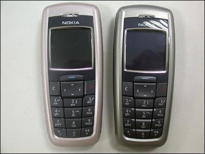 Nokia 260