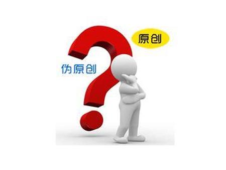 【网站优化】网站优化站内部署链接的基本原则