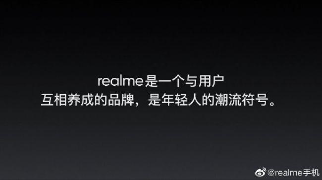 """realme强势入局 """"真互联网品牌""""之路能走多远?"""