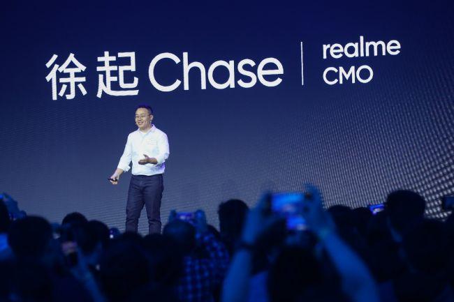 realme宣布全新realme X系列 正式进入海内智能手机市场