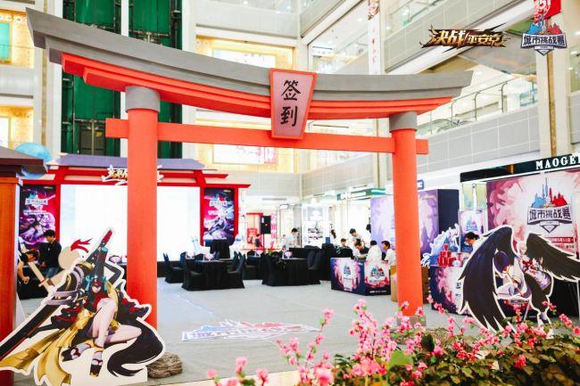 冠军降生!《决战!平安京》都市挑战赛上海迪信通站完善落下帷幕!