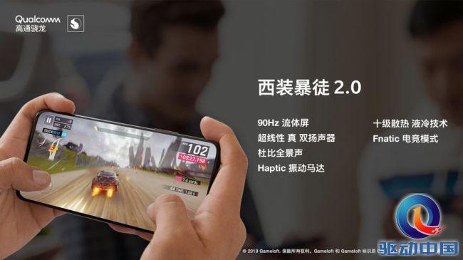 一加7系列国行版:90Hz流体屏+顶级流通体验,2999元起售