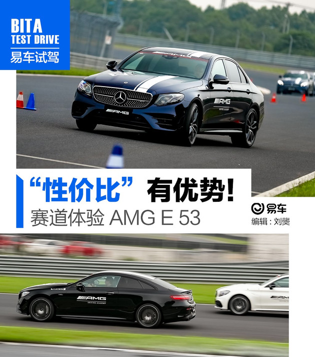 AMG E 53低调的外表下 拥有改变你认知的魔力!