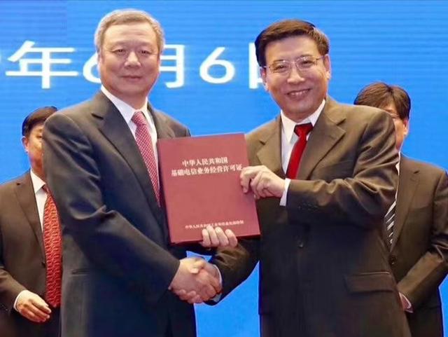 中国联通获颁5G牌照 海信手机助力联通加速推动5G生长