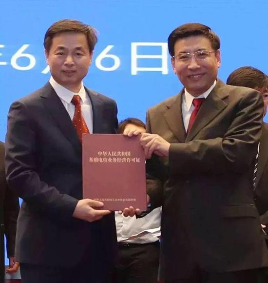 海信手机助力中国电信加速5G生长 赋能未来