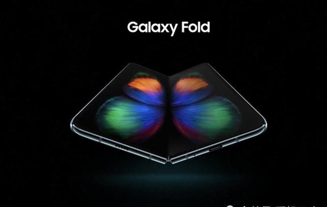 最新消息:三星折叠手机Galaxy Fold将于7月份重启上市