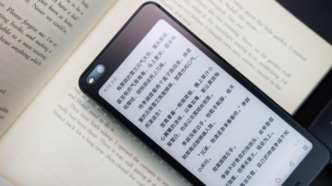 口碑爆棚!阅读神器海信双屏手机A6京东618钜惠来袭