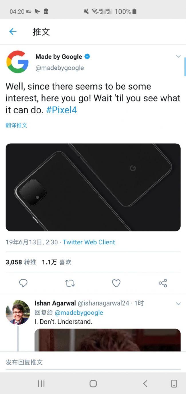 浴霸成新的设计潮水?谷歌放出Pixel 4外型设计