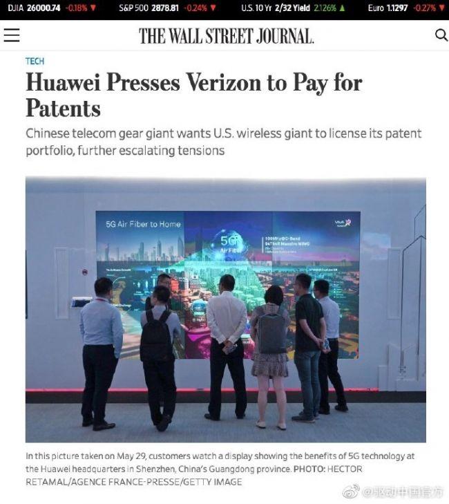 还击泉源!华为请求Verizon支付超10亿美元专利授权费