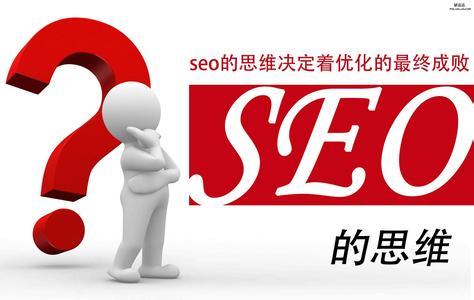 【SEO優化】不同頁面的標題如何設置