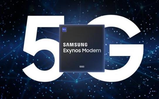 三星對外開放5G手機芯片意欲何為?