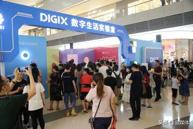華為DigiX數字生活節背后:全場景智慧戰略開啟萬物互聯之門