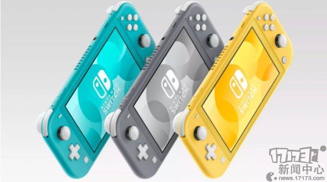 任天堂总裁回应Switch Lite各方面疑问:没有推出Switch Pro的计划