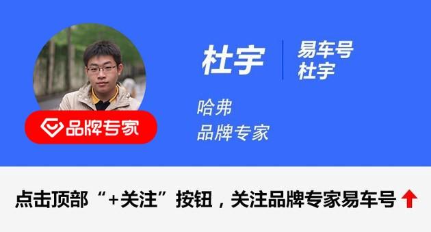 """城市級SUV的""""軍訓"""" 奇瑞瑞虎8新疆試駕"""