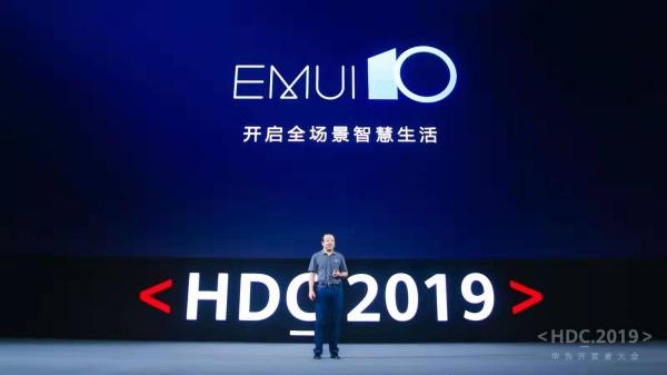 EMUI10:华为开启全场景智慧生活