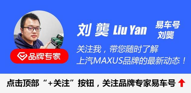 加速占領新市場 試駕上汽MAXUS T70皮卡