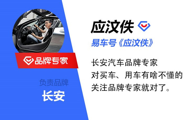 挑战百公里油耗5.8升?长安逸动/CS35 PLUS蓝鲸版能成功吗?