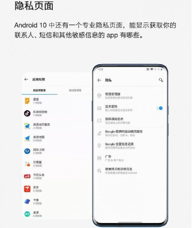 首发安卓10系统不支持无线充电 一加7T系列即将发布