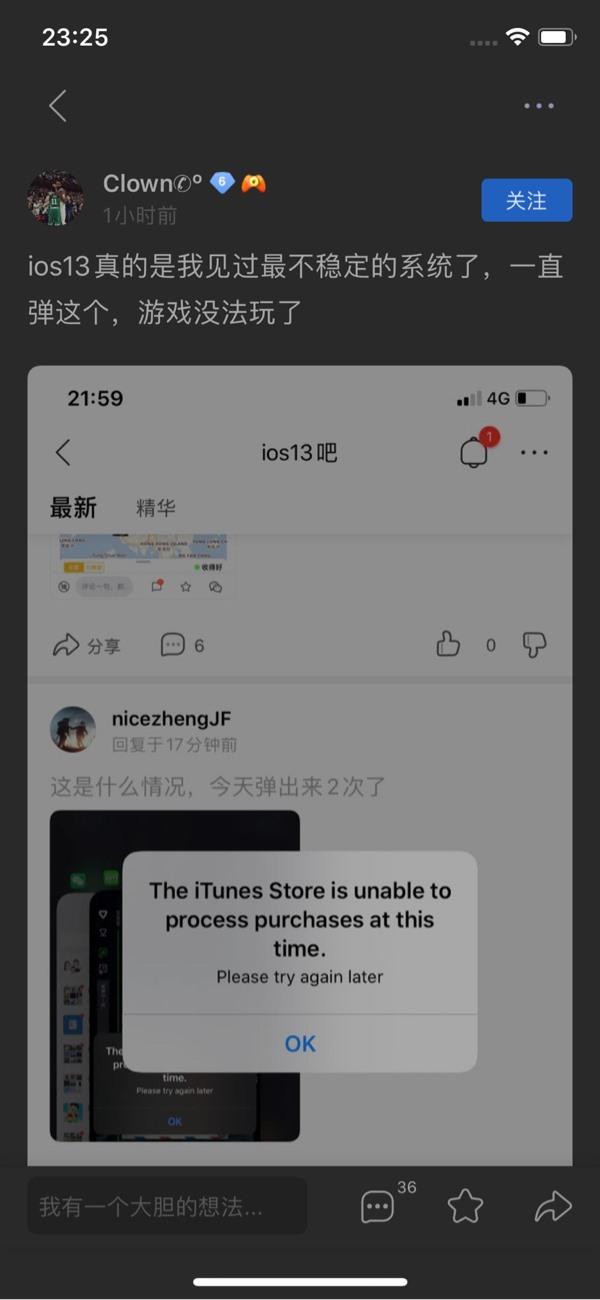 苹果iOS 13再现神奇bug:涉及iPhone和iPad