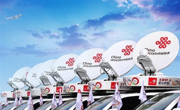 中國聯通:共建共享5G更廣更快