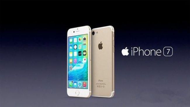 """從5388元到2800元 iPhone 7被列入""""清倉產品"""""""