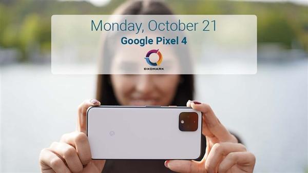 DxOMark預告谷歌Pixel 4相機評分即將公布