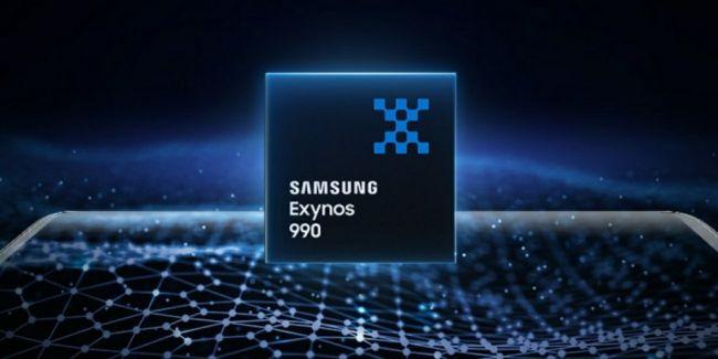 三星發布Exynos 990芯片支持雙模5G、120Hz刷新率及一億像素