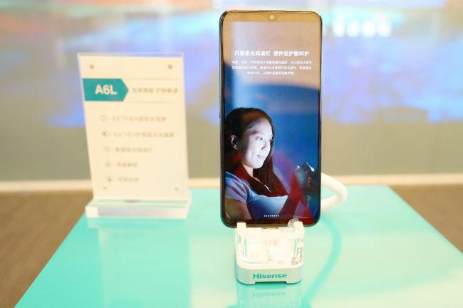 玩手機還不傷眼 海信閱讀手機系列新機開創行業新品類