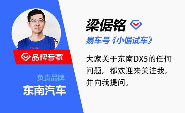 遠赴云南高原/挑戰山路駕駛 幫你驗證東南DX5的新車品質