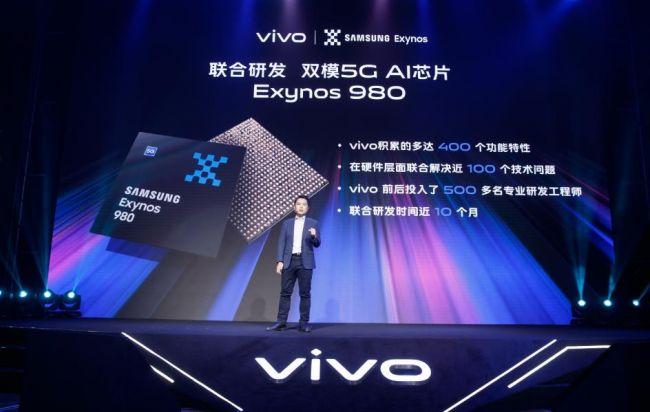 vivo与三星联合研发双模5G AI芯片 X30系列将率先搭载