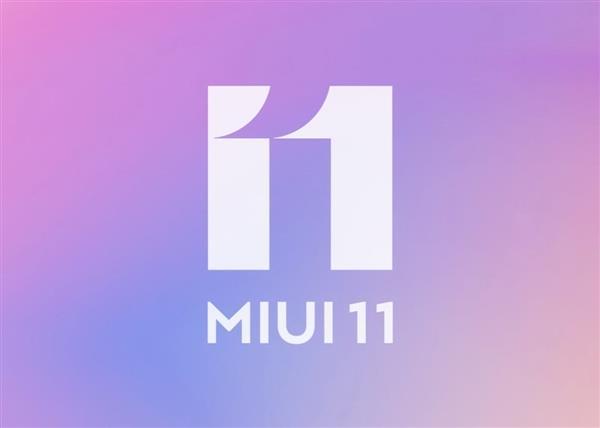 MIUI 11大规模推送来了:老爷机们感动哭