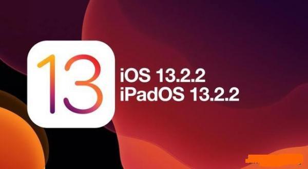 iOS 13又有測試版:之前正式版口碑崩盤何時破?