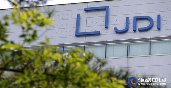 JDI連續11個季度虧損,蘋果2億美元注資能救活嗎?