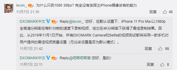 DXO再引熱議,手機跑分和認證還能信么?