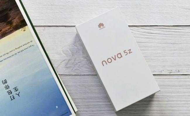 熱銷停不下來 華為nova 5z引領雙十一購機新選擇