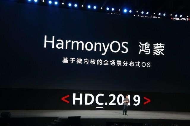 2020年搭载鸿蒙系统产品海内外同步推进 不包含手机平板和电脑