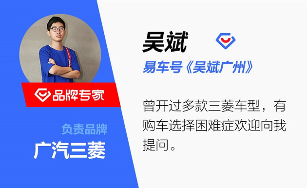 十万不到的合资紧凑级SUV 广汽三菱新劲炫长测总结