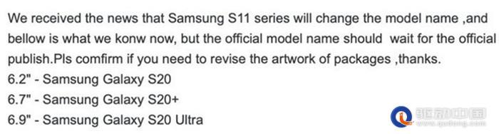 """三星S系列旗艦確認改名為""""Galaxy S20""""系列:取消S20e新增S20 Ultra"""