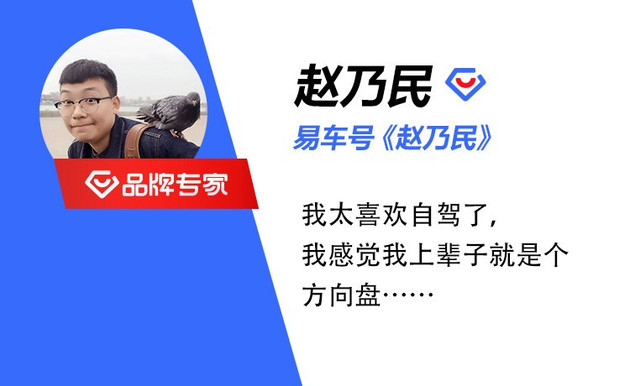 【拜托了,電車!】給你一臺電動車,你敢橫穿半個中國嗎?
