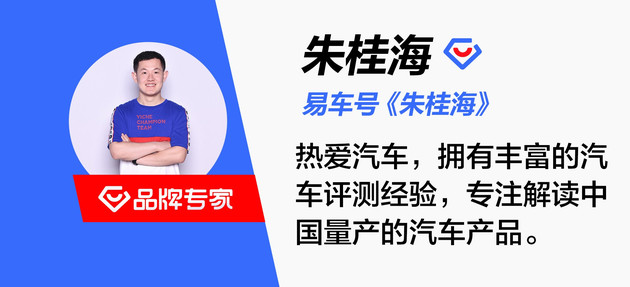 從北京到海南 穿越四季長途測試比亞迪秦Pro EV