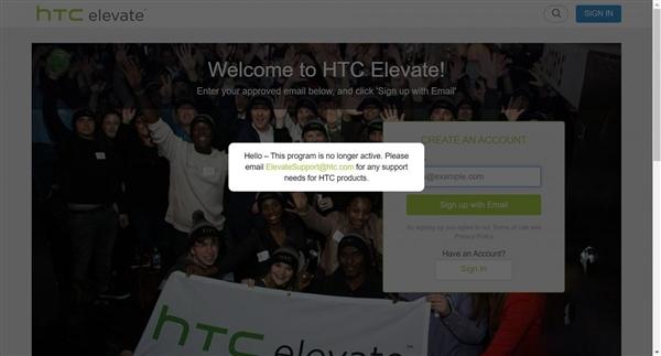 越發涼涼:HTC關閉高級粉絲社區Elevate