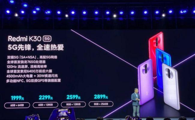 5G时代,Redmi K30催生新光芒,小米故技重施?